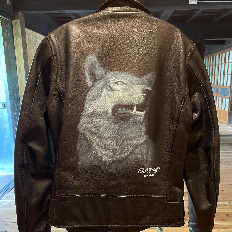 airbrush wolf